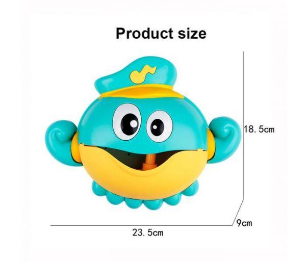 octopus bubble machine dimensions