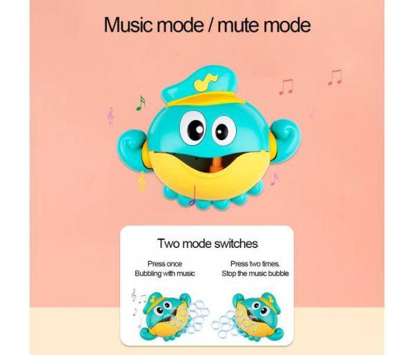 octopus bubble machine music mode