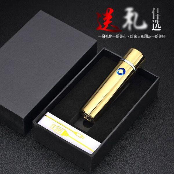 USB Triple Arc Plasma Lighter - Gift Box