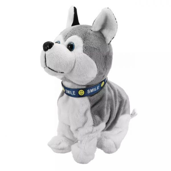 Smart dog toy that interacts with sound - front view