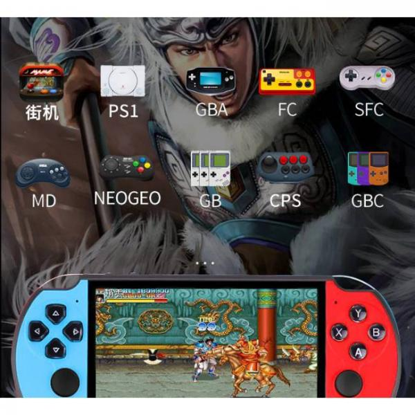 powerful handheld game console that supports PS1 and SNES and other format games